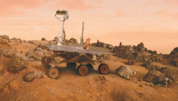 Марсоход исследует поверхность Красной планеты