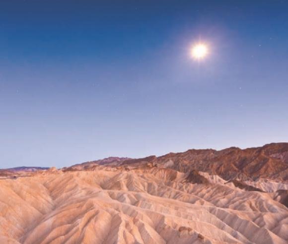 Миллионы лет Земля была безжизненной планетой